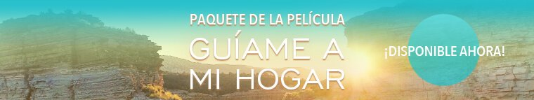 tmh_spanish_package_banner_760x143